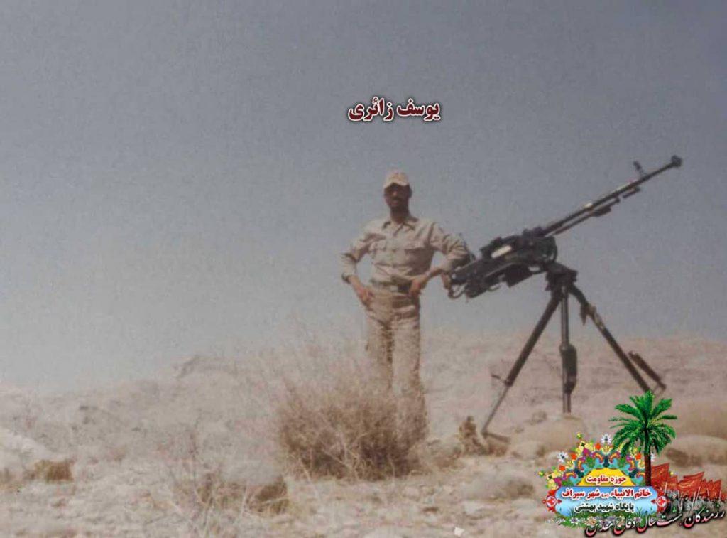 IMG 20200928 WA0045 1024x757 - تصاویری از حضور رزمندگان سیرافی در دوران هشت سال دفاع مقدس