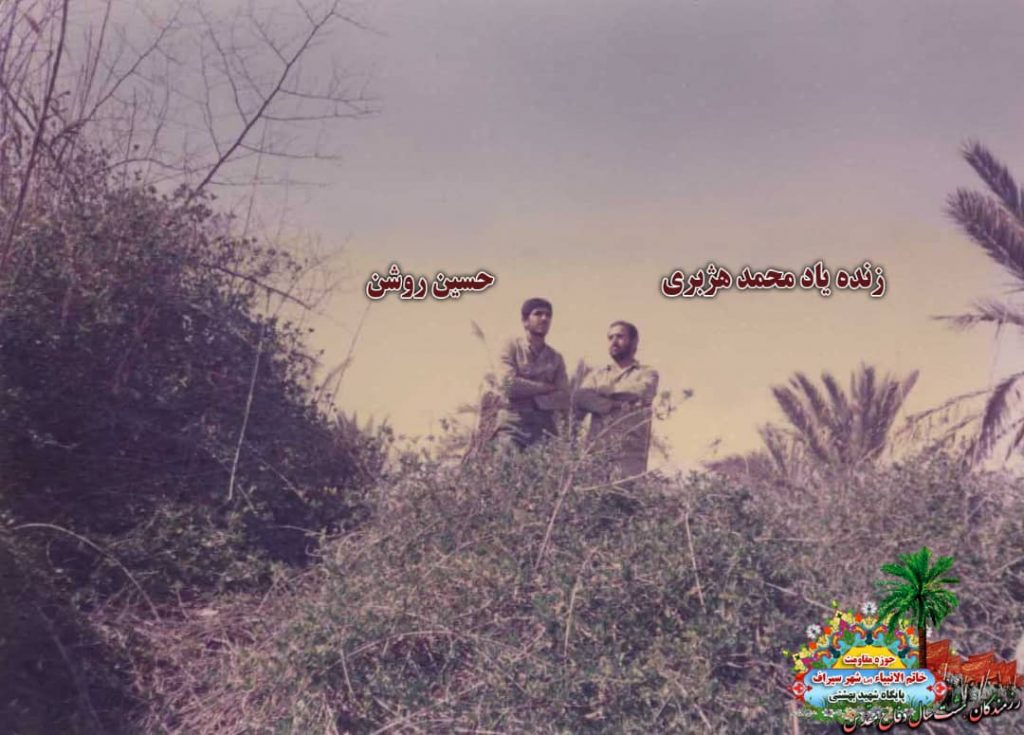 IMG 20200928 WA0054 1024x735 - تصاویری از حضور رزمندگان سیرافی در دوران هشت سال دفاع مقدس