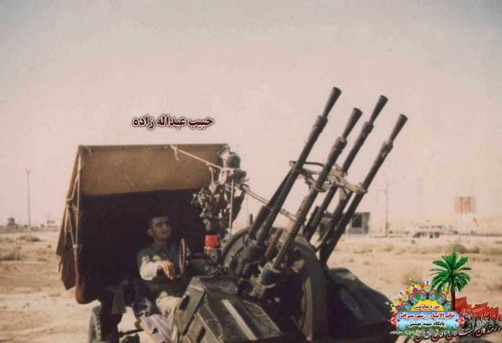 IMG 20200928 WA0068 1024x699 - تصاویری از حضور رزمندگان سیرافی در دوران هشت سال دفاع مقدس