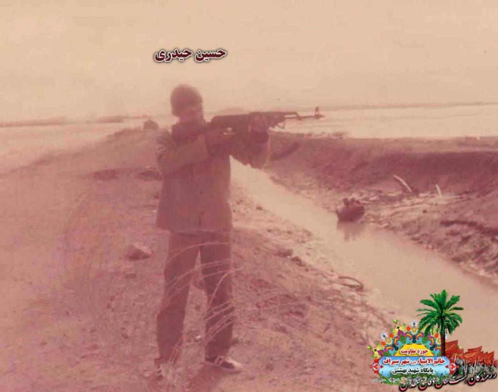 IMG 20200928 WA0073 1024x807 - تصاویری از حضور رزمندگان سیرافی در دوران هشت سال دفاع مقدس