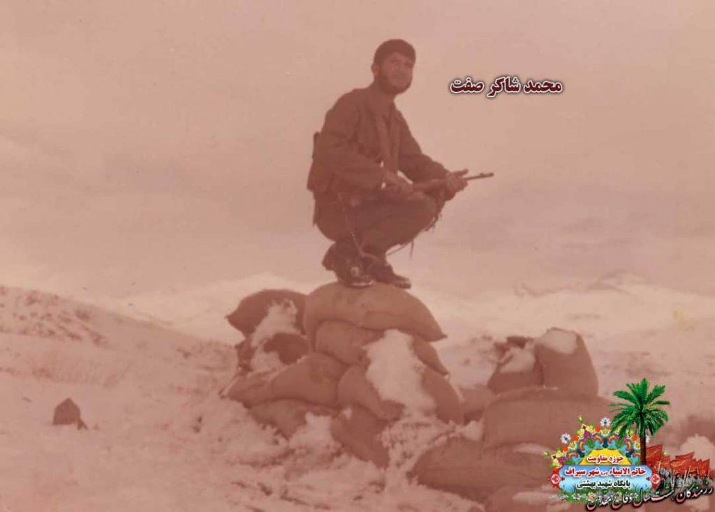 IMG 20200928 WA0080 1024x734 - تصاویری از حضور رزمندگان سیرافی در دوران هشت سال دفاع مقدس