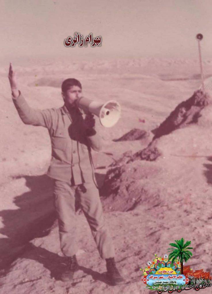 IMG 20200928 WA0081 737x1024 - تصاویری از حضور رزمندگان سیرافی در دوران هشت سال دفاع مقدس