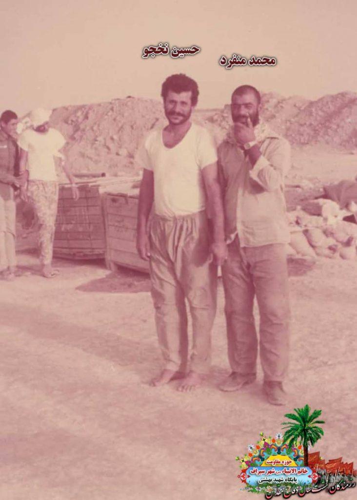 IMG 20200928 WA0092 732x1024 - تصاویری از حضور رزمندگان سیرافی در دوران هشت سال دفاع مقدس