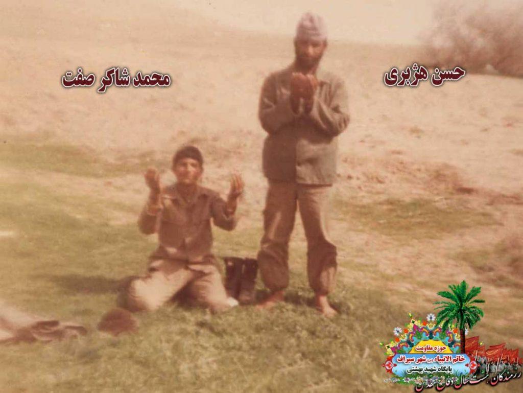 IMG 20200928 WA0101 1024x769 - تصاویری از حضور رزمندگان سیرافی در دوران هشت سال دفاع مقدس