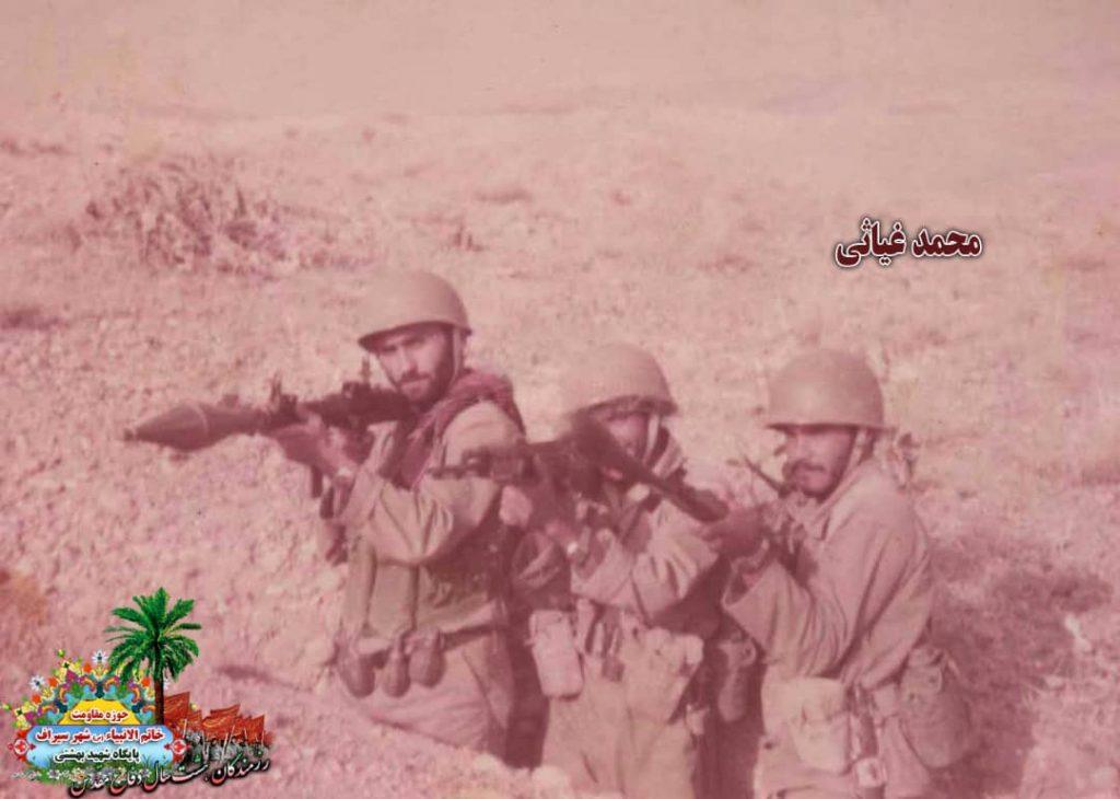 IMG 20201001 WA0026 1024x730 - تصاویری از حضور رزمندگان سیرافی در دوران هشت سال دفاع مقدس