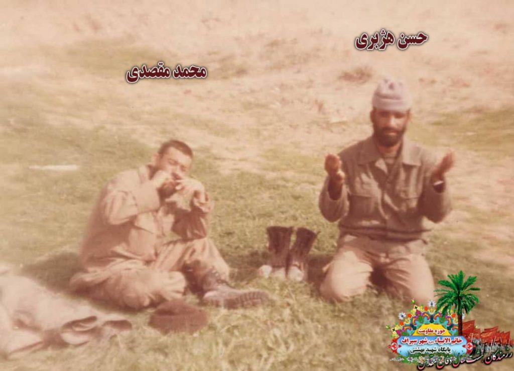 IMG 20201001 WA0043 1024x740 - تصاویری از حضور رزمندگان سیرافی در دوران هشت سال دفاع مقدس