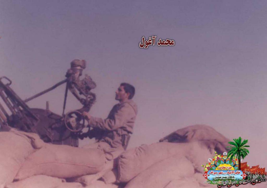 IMG 20201001 WA0044 1024x722 - تصاویری از حضور رزمندگان سیرافی در دوران هشت سال دفاع مقدس