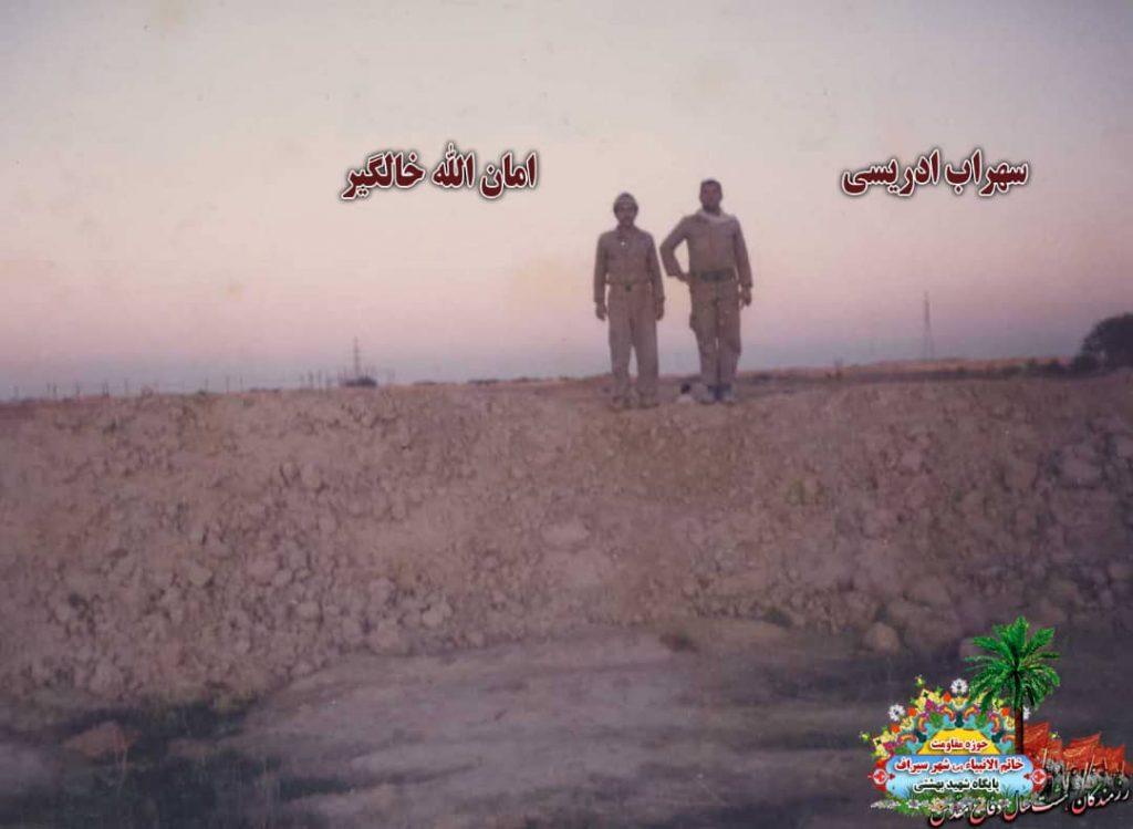 IMG 20201001 WA0045 1024x749 - تصاویری از حضور رزمندگان سیرافی در دوران هشت سال دفاع مقدس