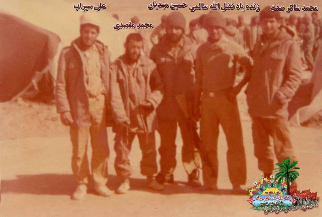 IMG 20201001 WA0085 1024x691 - تصاویری از حضور رزمندگان سیرافی در دوران هشت سال دفاع مقدس