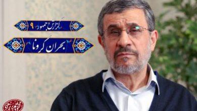 دانلود مصاحبه دکتر احمدی نژاد با علیاکبر جوانفکر در گزارش جمهور ۹