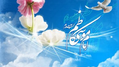 یک داستان درباره زندگی امام موسی کاظم (ع) و بزرگواری ایشان