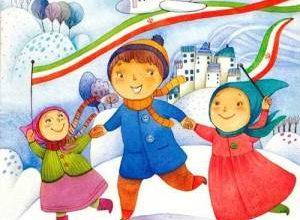 شعرهای کودکانه زیبا برای دهه فجر