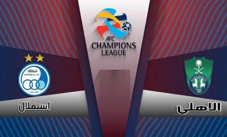 دانلود بازی کامل استقلال ۵ - ۲ الاهلی عربستان با گزارش فارسی