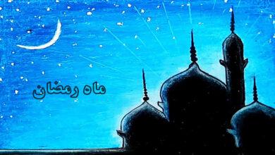 17 نقاشی ماه رمضان بی رنگ و رنگی برای کودکان و نوجوانان