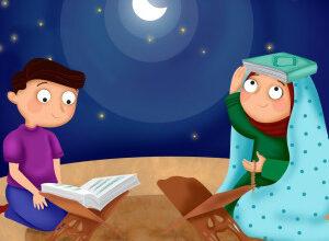داستان زیبای سوره قدر برای بچه ها
