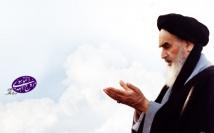 دانلود مجموعه سخنرانی های امام خمینی (ره)