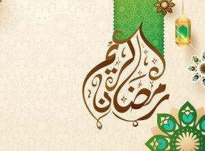اعمال مشترک دهه آخر رمضان