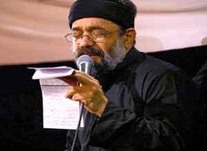 دانلود مداحی سرم خاک کف پای حسین است محمود کریمی