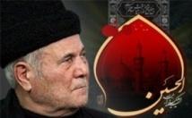 دانلود گلچین مداحی ترکی از استاد سلیم موذن زاده