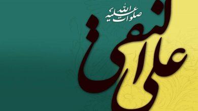 زندگینامه امام هادی (ع) و نگاهی به زندگی امام دهم شیعیان