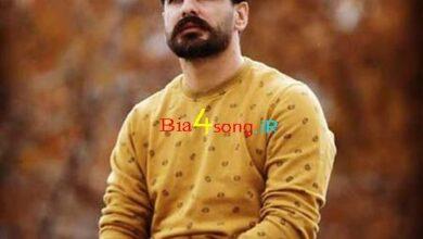دانلود آهنگ کوگ بال اشکهستم درمون بالم تی تنه از سعید حسینی