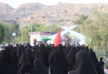 مراسم پیاده روی جاماندگان اربعین حسینی در سیراف برگزار شد