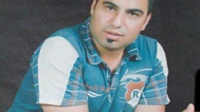 دانلود آهنگ محمد حسام فر کموتریل • لر موزیک