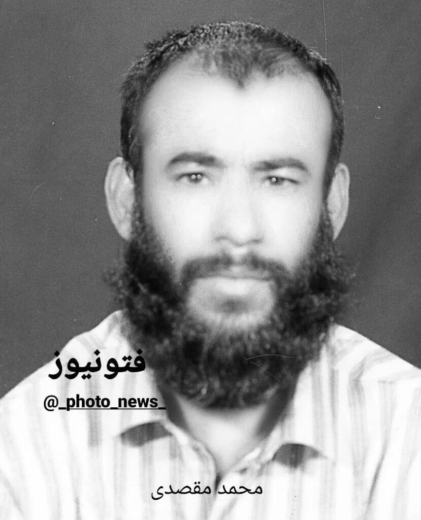 محمد مقصیدی سیراف