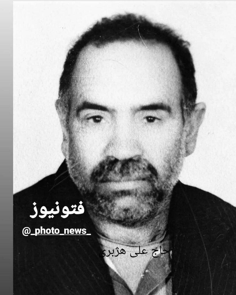 حاج علی هژبری سیراف