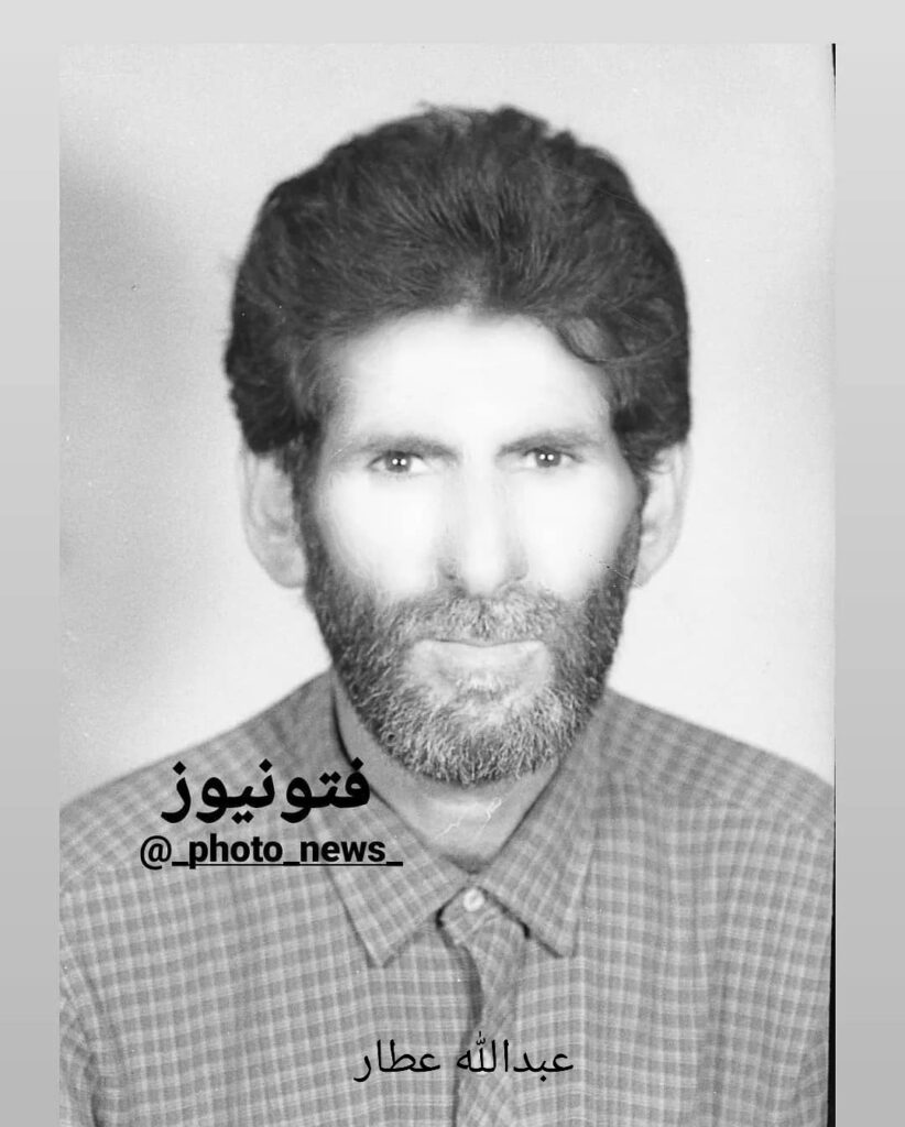 عبدالله عطار سیراف