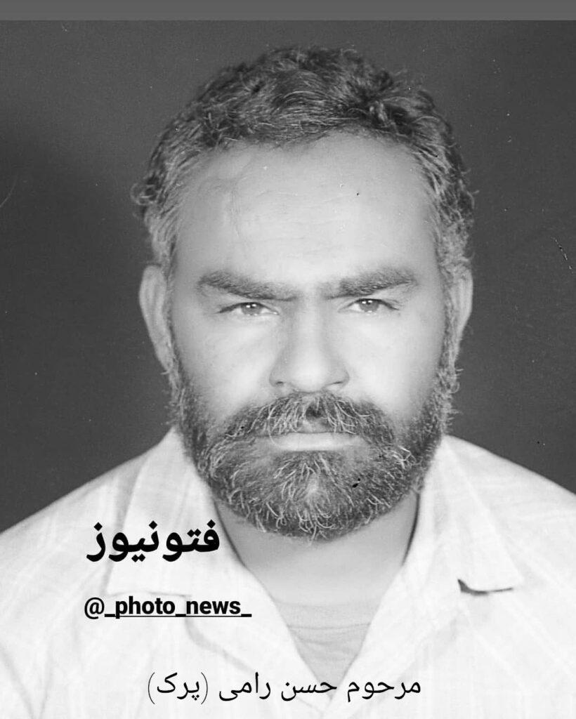 مرحوم حسن رامی سیراف