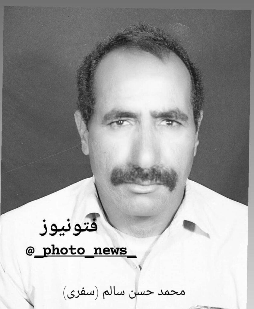 محمد حسن سفری سیراف