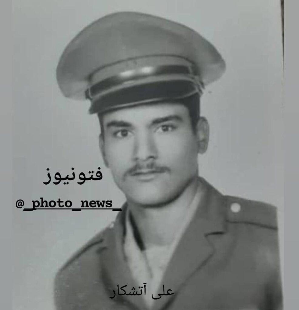 علی آتشکار