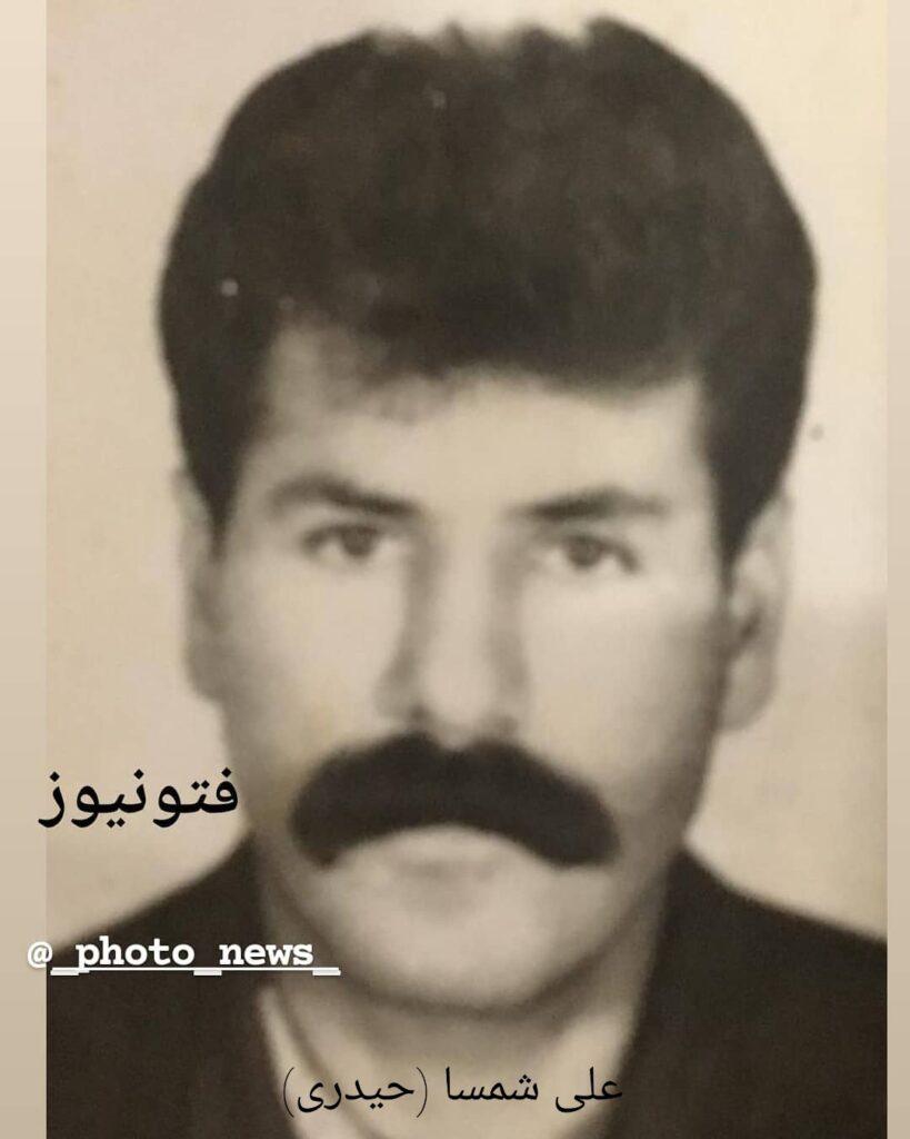 علی شمسا سیراف