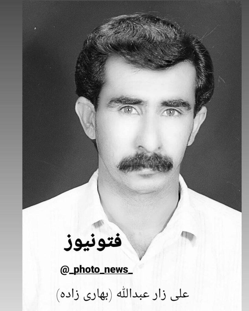 علی بهاری زاده سیراف