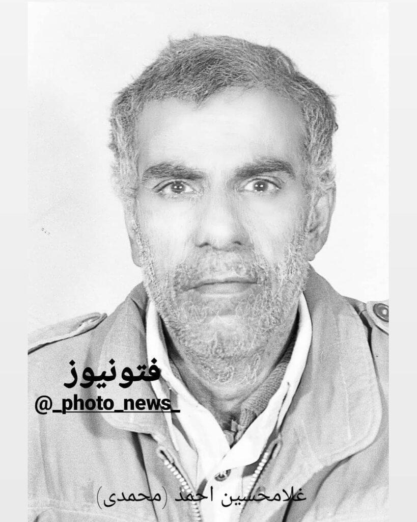 غلامحسین محمد سیراف