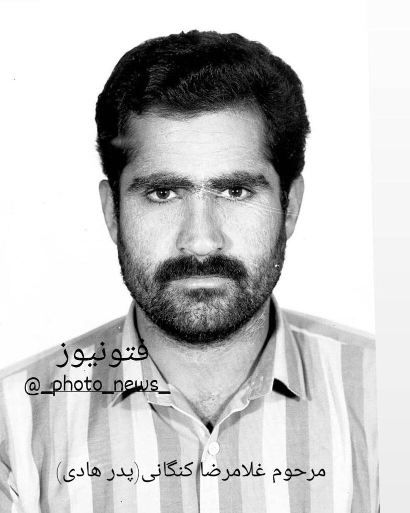 مرحوم غلام رضا کنگانی سیراف
