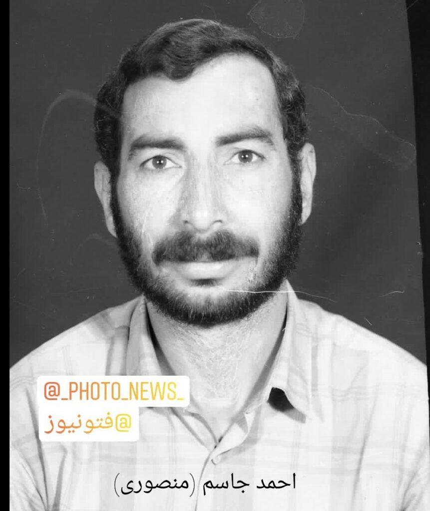 احمد منصوری سیراف