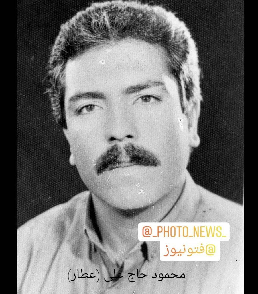 محمود عطار سیراف