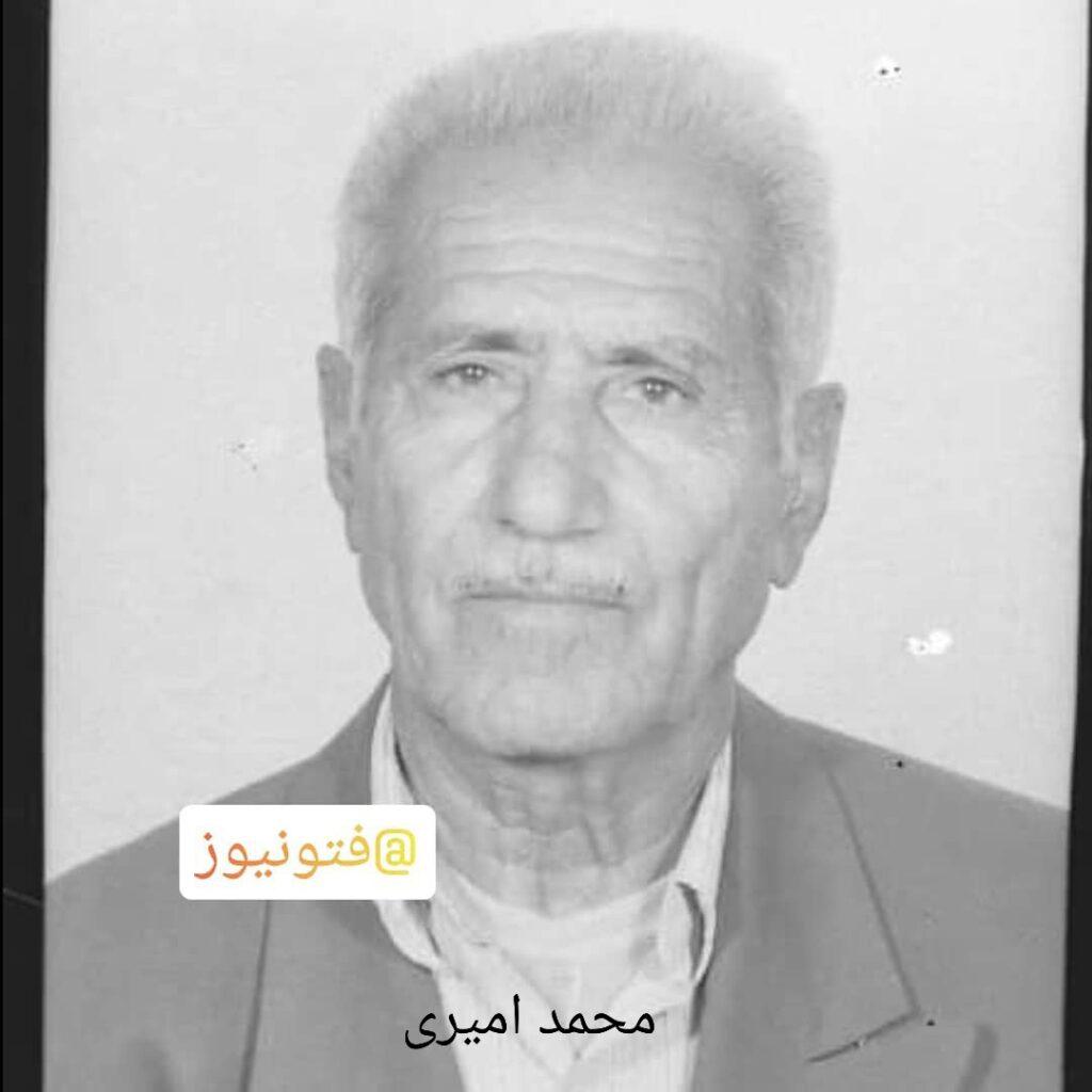 محمد امیری سیراف
