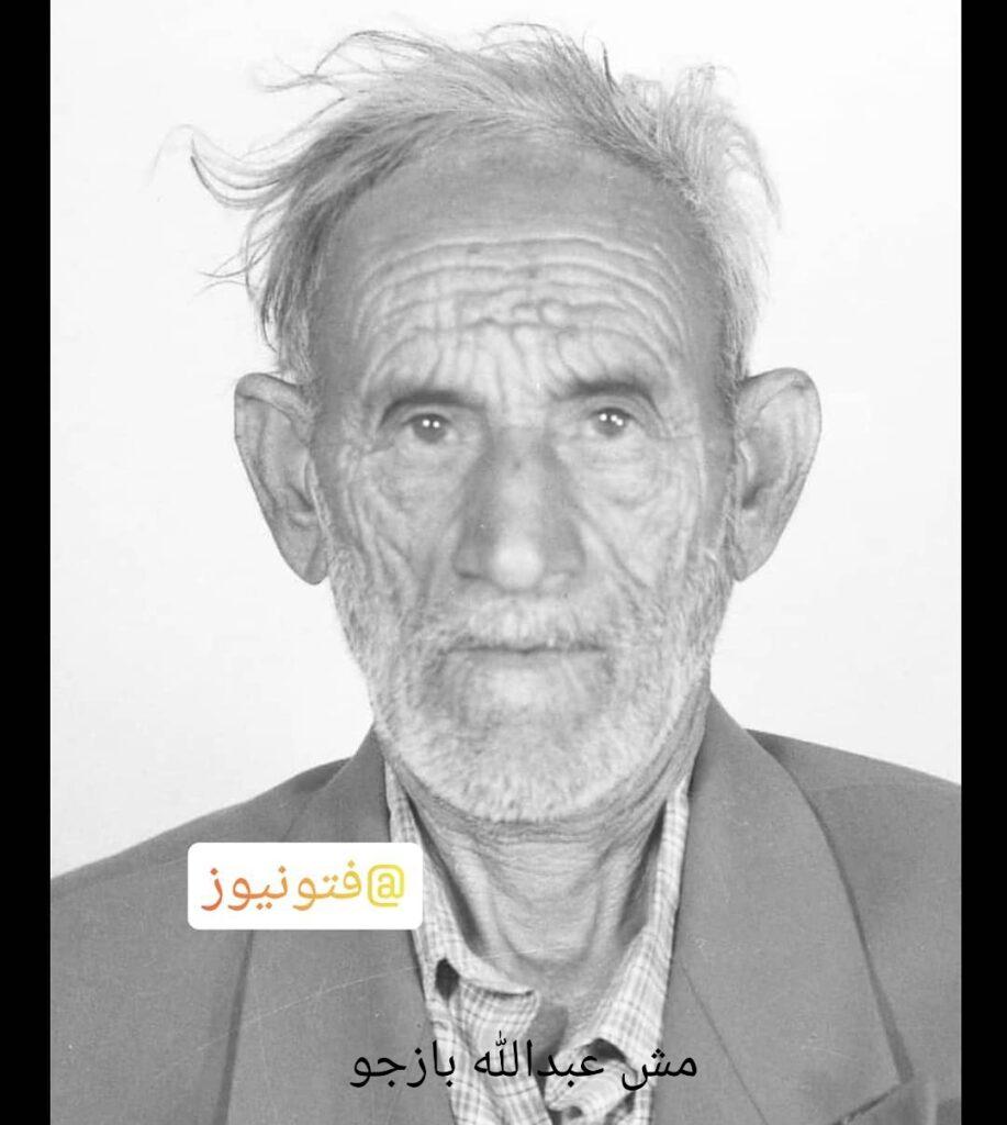 عبدالله بازجو سیراف