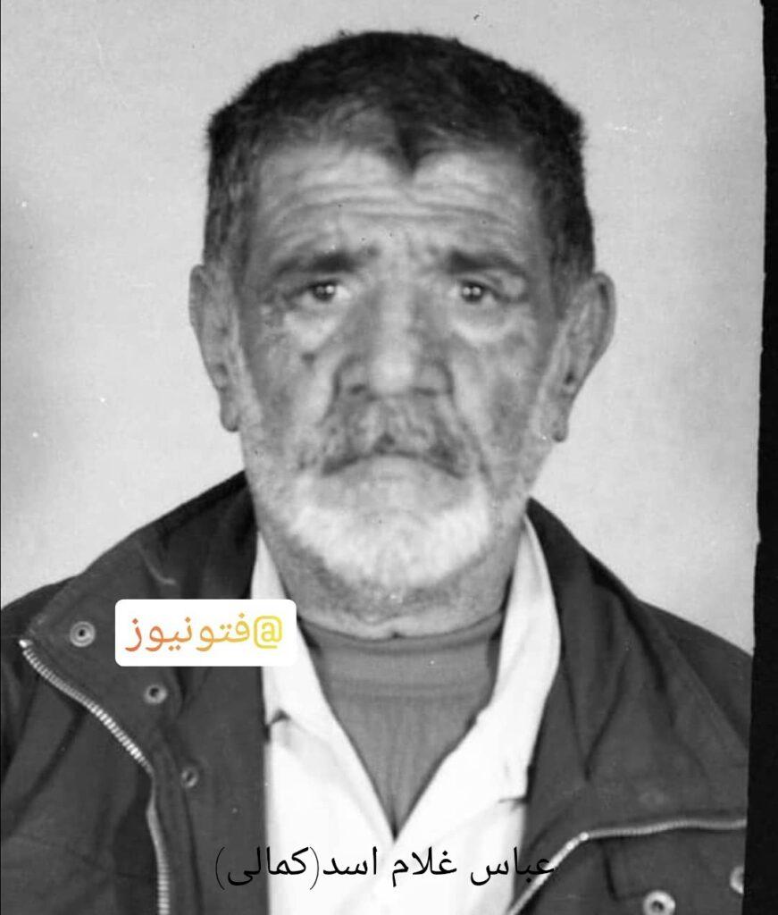 عباس کمالی سیراف
