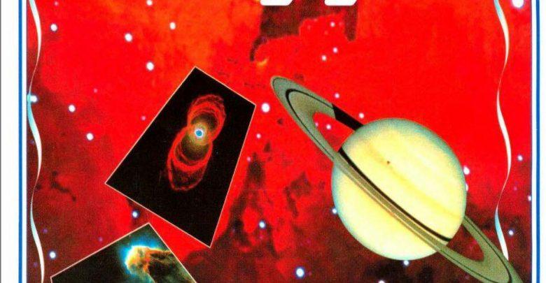 کتاب اسرار فضا