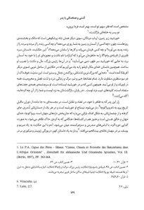 tags - 6 2 205x300 - دانلود کتاب قهرمان هزار چهره/PDF - %