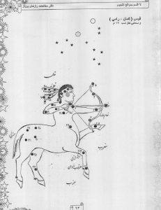 tags - 7 1 231x300 - دانلود کتاب کمیاب نجوم/PDF - %