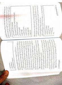 دانلود کتاب زندگی خود را دوباره بیافرینید/PDF
