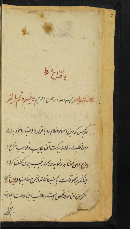 دانلود کتاب کنز رحمانی/pdf