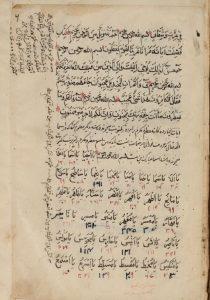 tags - 2 7 210x300 - دانلود کتاب اسما الهی و اوفاق/pdf - %