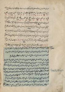 tags - 3 8 212x300 - دانلود کتاب اسما الهی و اوفاق/pdf - %