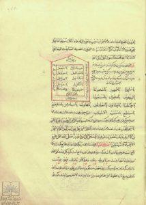 tags - 5 15 214x300 - دانلود کتاب طلسمات و الواح/pdf - %